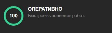ООО Альфадез